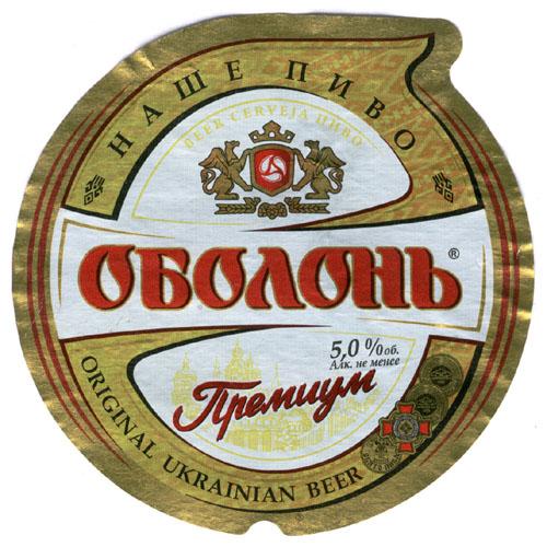 Чабрец от алкоголизма пермь